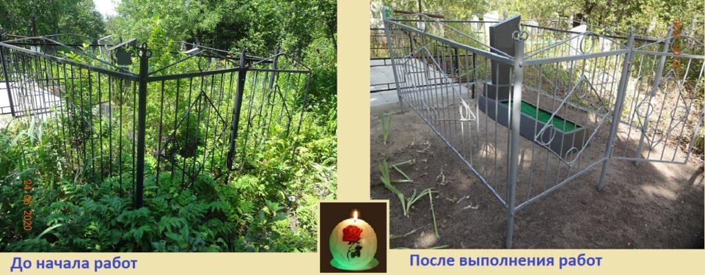 Uborka zahoroneniya, remontnye raboty: pokraska ogradki kraskoj (cvet: svetlo-seryj), pokraska pamyatnika (cvet: grafit), ukladka iskusstvennogo gazona